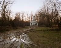 Mount Zion No.1 Baptist Church, Rodney, Mississippi, 2020 thumbnail
